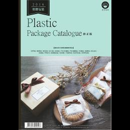 2016 塑膠包裝01