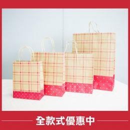 特惠紙袋-首