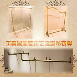 工業風圓管鍛花造型複合式吊衣桿-01