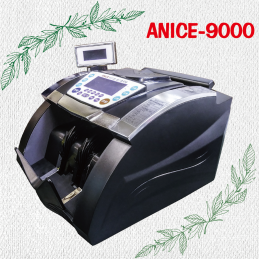 ANICE-9000(網站用)-01