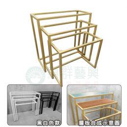 極簡風三層桌鐵架ws