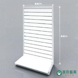 單面木槽板基台
