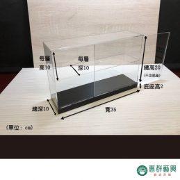 壓克力公仔模型盒-002 多層