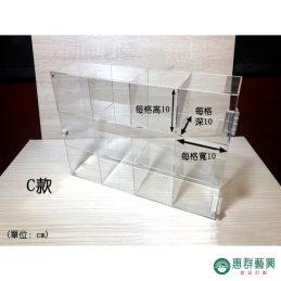 壓克力公仔盒-透明模型展示盒.模型收藏盒