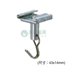 可移式輕鋼架吊鉤