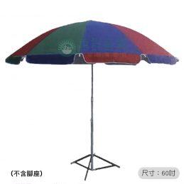 復古圓形彩面攤販傘(不含腳架)