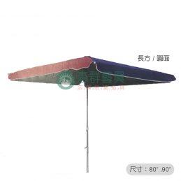 復古紅藍攤販傘(長方.圓面)