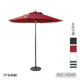 木傘(多色可選)