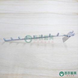 槽板用斜珠掛勾(8珠)