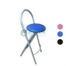 經典高腳摺疊椅