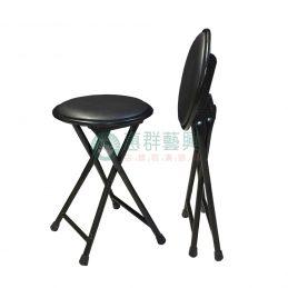 黑色小摺疊椅