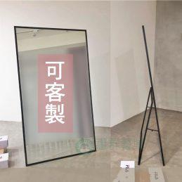 【客製】黑框落地全身鏡....3