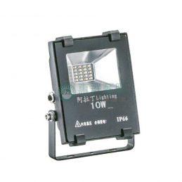 壓鑄鋁烤漆LED戶外投射燈-10W