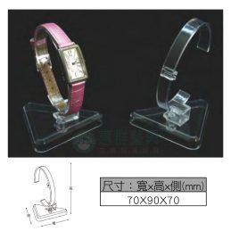 文件18-A01-壓克力手錶架