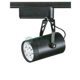 軌道投射燈B