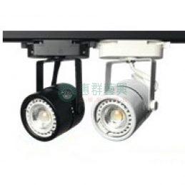 軌道燈J01-杯燈款