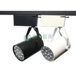 軌道燈J03-12W筆筒款
