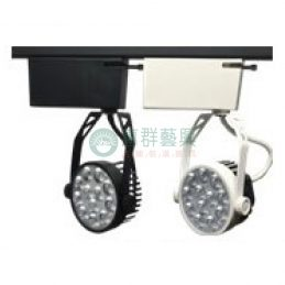 軌道燈J04-12W超薄款