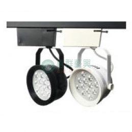 軌道燈J05-12W小碗款