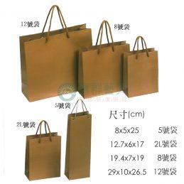 各式大小飾品紙袋
