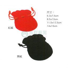 壺型絨布包