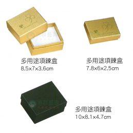 多用途項鍊盒B