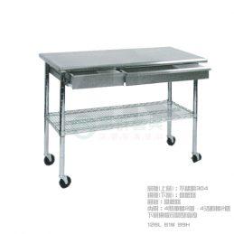 不鏽鋼二抽屜工作桌WT03-WS-