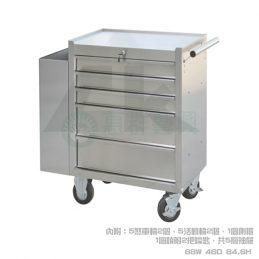 不鏽鋼加側櫃工具車-WS