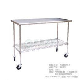不鏽鋼工作桌WT01-WS-