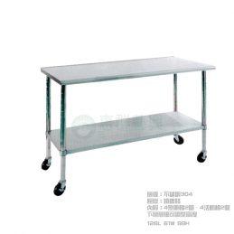 不鏽鋼工作桌WT02-WS-